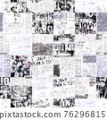 Newspaper paper grunge newsprint patchwork seamless pattern background 76296815