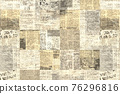 Newspaper paper grunge vintage old aged texture background 76296816