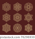 Ornament round set with mandala with arabic style ornament vector illustration 76296930