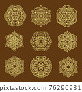 Set Pattern geometric gold logo. Vector decorative Arabic characters 76296931