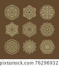 Ornament round set with mandala with arabic style ornament vector illustration 76296932