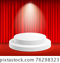 Display stand podium and stage curtains with spotlight. Vector illustrations. 76298323