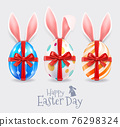 Happy easter day easter eggs colorful different and patterns texture  and rabbit ears with red ribbon. Vector illustrations. 76298324