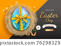 Happy easter day easter eggs blue color with gold ribbon on egg nest. Vector illustrations. 76298329