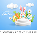 Happy easter day easter eggs colorful different and patterns texture  and rabbit ears with display stand podium and daisies flower on blue color background. Vector illustrations. 76298330