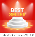 Best seller display stand podium with spotlight vector illustrations. 76298331