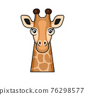 Cute Giraffe Face Cartoon Style on White Background. Vector 76298577