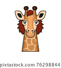 Cute Giraffe Face with Hair Cartoon Style on White Background. Vector 76298844