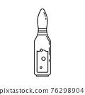 Line medical healthcare art icon ampoule. Professional equipment symbol. Science, pharmacy, medic, chemistry background emblem element. Laboratory glass. Vector medical outline illustration. 76298904