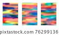 Set of bright colorful gradient stripe backgrounds 76299136