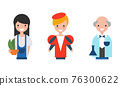 People of Various Professions Set, Scientist, Actor, Gardener Characters Cartoon Vector Illustration 76300622