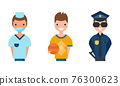 People of Various Professions Set, Police Officer, Doctor, Basketball Player Characters Cartoon Vector Illustration 76300623