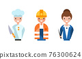 People of Various Professions Set, Teacher, Chef Cook, Construction Worker Characters Cartoon Vector Illustration 76300624