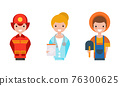 People of Various Professions Set, Farmer, Firefighter, Doctor Characters Cartoon Vector Illustration 76300625
