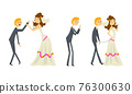 Couple of Newlyweds Set, Funny Weak Groom Character Dominated by Bride Cartoon Vector Illustration 76300630