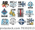 Airplane pilot school, aviation vector icons 76302013