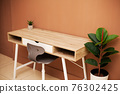 Modern empty wooden table and green plant 76302425
