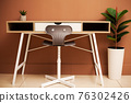 Modern empty wooden table and green plant 76302426