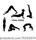 Set of yoga poses. Sport concept. Isolated icon of girl in various position. Vector woman silhouette. Template of logo, 76302674