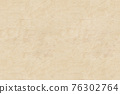 Abstract background in vintage style with old faded aged yellow brown paper 76302764