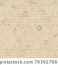 Seamless pattern in vintage style with hand written letters, post stamps, envelopes, fountain pens, feathers. 76302766
