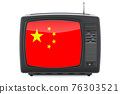 Chinese Television concept. TV set with flag of China. 3D rendering 76303521