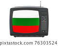 Bulgarian Television concept. TV set with flag of Bulgaria. 3D rendering 76303524