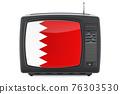 Bahraini Television concept. TV set with flag of Bahrain. 3D rendering 76303530