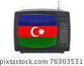 Azerbaijani Television concept. TV set with flag of Azerbaijan. 3D rendering 76303531