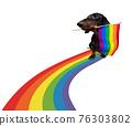 gay pride dog 76303802