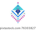 Colorful Mexican Aztec tribal traditional geometric logo design isolated on white background. Sacred Alchemy elements, esoteric bohemian sacred geometry. Magic indian tribal vector illustration 76303827