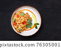 Indian food, vegetable pilaf of basmati rice 76305001