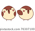 麻雀 鳥兒 鳥 76307100