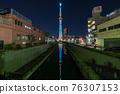 晴空塔 東京晴空塔 夜景 76307153