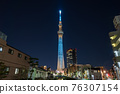 晴空塔 東京晴空塔 夜景 76307154