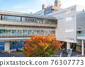 駅 站 火車站 76307773