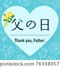 父親節 玫瑰 玫瑰花 76308057