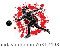 Bowling Sport Female Player Pose Cartoon Graphic Vector 76312498