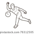Bowling Sport Male Player Pose Cartoon Graphic Vector 76312505