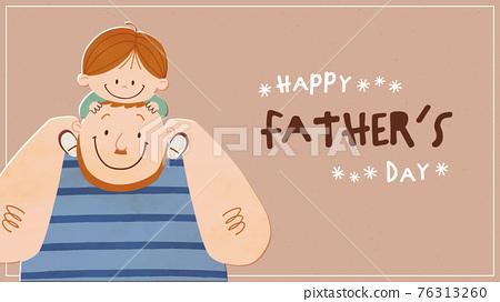 부모와 자식, 부모자식, 목말 76313260