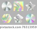 Holographic stickers, hologram labels or emblems 76313959