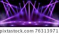 Stage lights, spotlight beams with smoke on floor 76313971