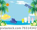 여름의 자외선 대책 이미지 일러스트 76314342