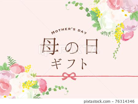 母親節 媽媽 賀卡 76314346
