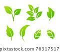 leaf, leafs, leaves 76317517