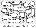 Comic book text speech bubble 76318745
