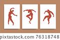 Contemporary Henri Matisse abstract vector art poster 76318748