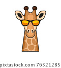 Cute Giraffe Face with Eyeglasses Cartoon Style on White Background. Vector 76321285