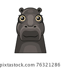 Cute Hippopotamus Face Icon. Cartoon Hippo on White Background Vector 76321286