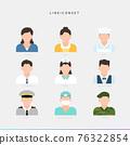 人 人物 有人 76322854